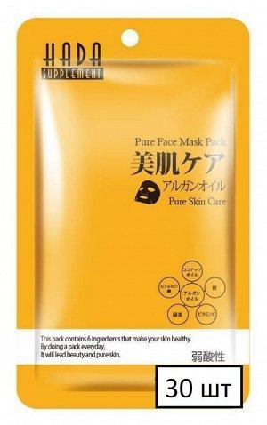 Косметическая маска для лица с аргановым маслом Mitomo - 30 шт