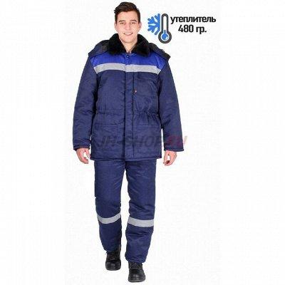 СПЕЦОДЕЖДА! Для любой деятельности! Хиты продаж — Зимние рабочие костюмы