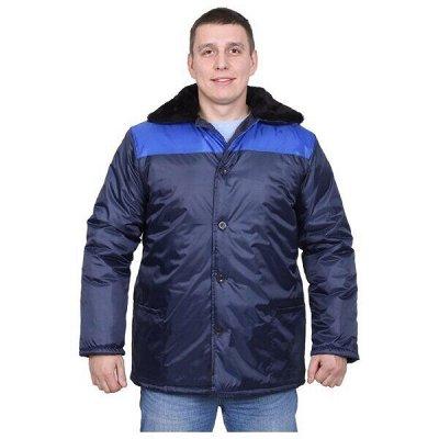 СПЕЦОДЕЖДА! Для любой деятельности! Хиты продаж — Зимние рабочие куртки