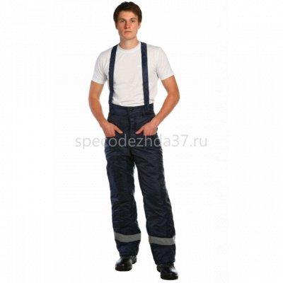 СПЕЦОДЕЖДА! Для любой деятельности! Хиты продаж — Зимние рабочие брюки и полукомбинезоны