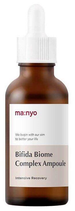 Manyo Factory Bifida Biome Complex Ampoule Эссенция для лица с бифидобактериями, 50 мл