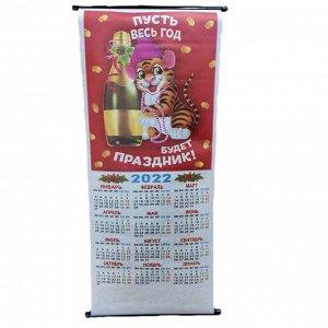 Бамбуковый настенный календарь 2022