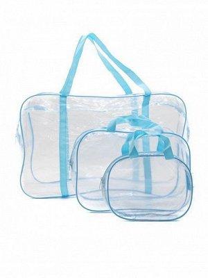 Набор сумок для роддома прозрачные, 3 шт, бирюзовые