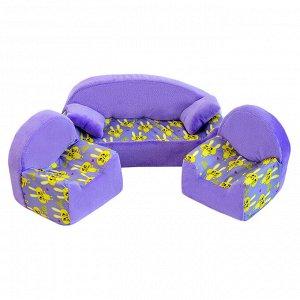"""Мебель мягк. Диван+2 кресла+2подушки """"Кролики сиреневые"""" с сиреневым плюшем НМ-002/2-29"""