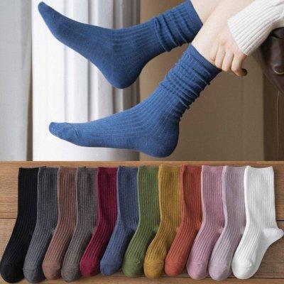 Теплая женская одежда и обувь. Шапки, шарфы, колготки — Однотонные носочки хлопок