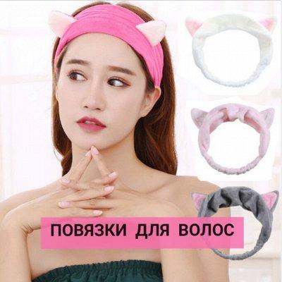 Содовый скраб для лица в пирамидках🤩 1 шт -22 руб — Косметические повязки для волос