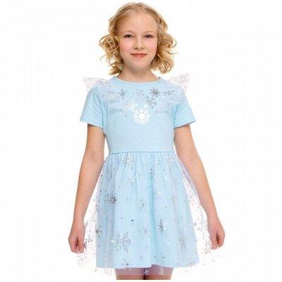 ТМ АПРЕЛЬ🌸 Акция на Ясли! Детская одежда всем- ярко и удобно — Девочкам красивые коллекции
