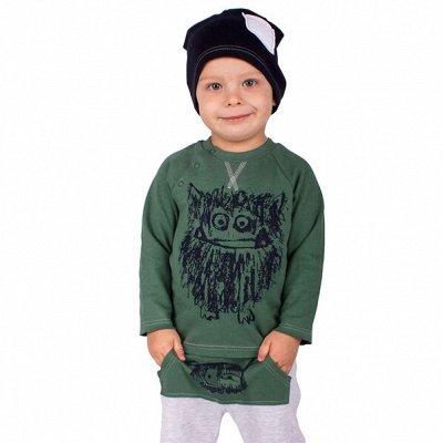 ТМ АПРЕЛЬ🌸 Акция на Ясли! Детская одежда всем- ярко и удобно — Ясли мальчикам, рост до 98
