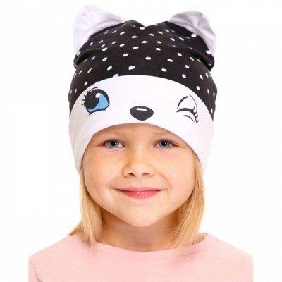 ТМ АПРЕЛЬ🌸 Акция на Ясли! Детская одежда всем- ярко и удобно — Шапки, наборы, шарфы, банданы (трикотаж)