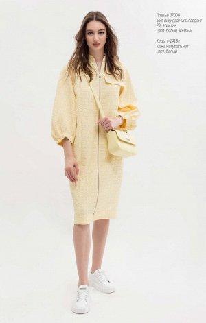 Платье белый, желтый