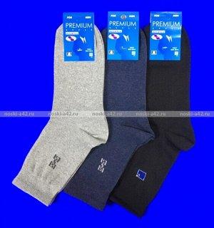 Ростекс (Рус-текс) носки мужские с лайкрой Премиум (Престиж) В-21-ДС черные