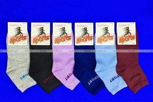 Носки детские укороченные спортивные на девочек