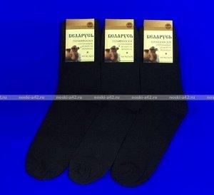 Беларусь носки мужские М-16 тонкая шерсть
