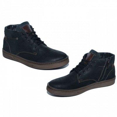 Рос обувь мужская, женская с 32 по 48р натуральная кожа+sale — Зима Спорт