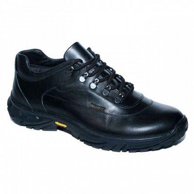 Рос обувь мужская, женская с 32 по 48р натуральная кожа+sale — На байке без рядов мужская+ замеры колодки