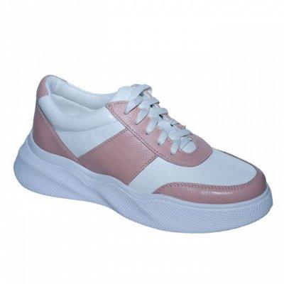 Рос обувь мужская, женская с 32 по 48р натуральная кожа+sale — Весна-осень женская