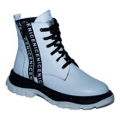 Рос обувь мужская, женская с 32 по 48р натуральная кожа+sale — Зима женская