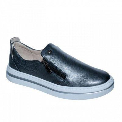 Рос обувь мужская, женская с 32 по 48р натуральная кожа+sale — Весна-осень без рядов женская + замеры колодки