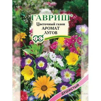 ЭКОСАД: Все для дачи и комнатных растений — Газонные травы