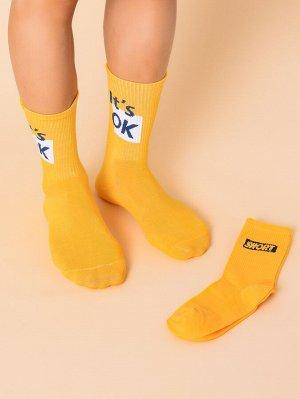 Мужские носки с текстовым узором