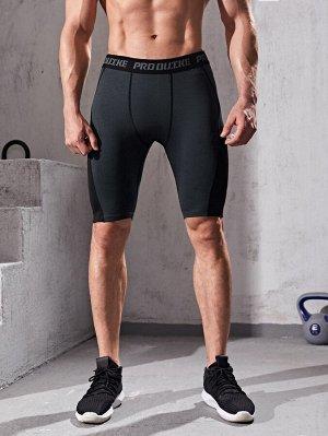 Спортивный Мужские спортивные брюки и леггинсы