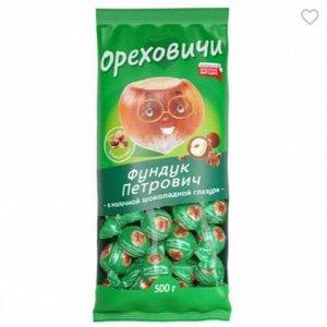 «Ореховичи», конфета «Фундук Петрович» в молочной шоколадной глазури (упаковка 0,5 кг)