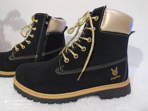 Ботинки зимние для девочек, стелька 22,2 см, р. 34