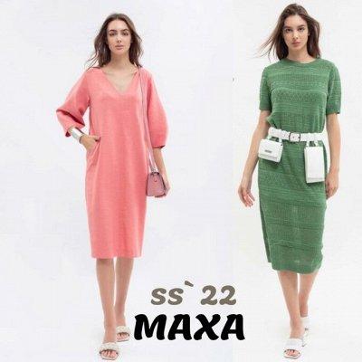 MAXA`22 Предзаказ летней коллекции