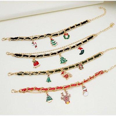 Моей любимой подружке! Подарки ЛП и себе — Новогодние браслеты и подвески