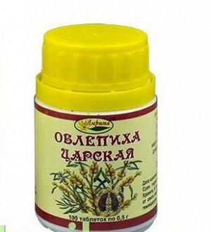 Царская облепиха №100 х 0,5гр БАД (без коробочки)