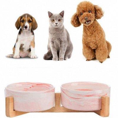 Трикотаж, товары для дома и не только… 📣 Доставим быстро — Товары для собак и кошек