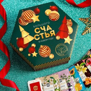 Чайная коллекция «Счастья», в коробке, ассорти вкусов, 42 пакетика