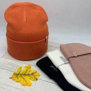 Шапка Бини – универсальная шапка, которую современные дизайнеры смело включают в коллекции одежды. Сочетаемый практически с любой одеждой, данный элемент гардероба не только дополнит образ, но и согре
