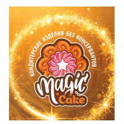 Magic Cake кондитерские изделия пекут для Вас