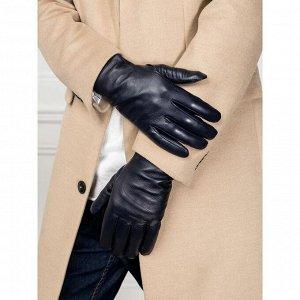 Перчатки мужские п/ш LB-0706 цвет темно-синий, размер 8 5466468