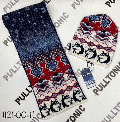PULLTONIC — Свитера. Отличные Новогодние семейные подарки — PULLTONIC подарочные комплекты для взрослых (шапка+шарф)