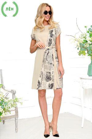 Платье 525-11