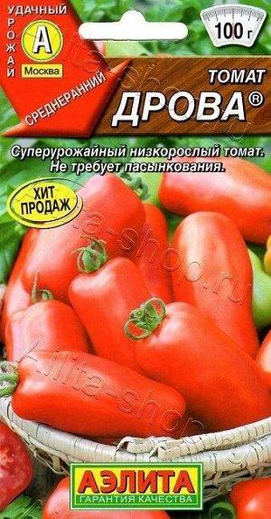 Томат Дрова (Код: 88834)
