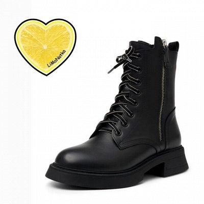 ~Обувь ~Снова собираем любимую бюджетную обувь! Ряды