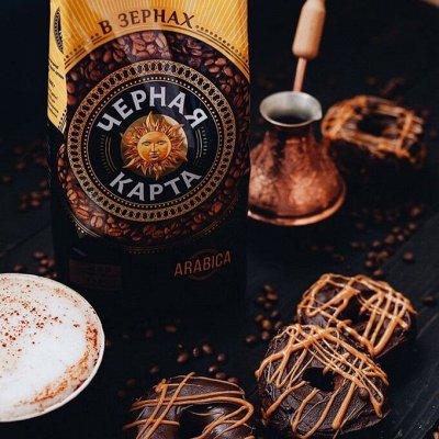 ПОСИДЕЛКИНО, Mulino Bianco. Вкусные печеньки к чаю и кофе — Кофе: растворимый, в зернах. Капсулы