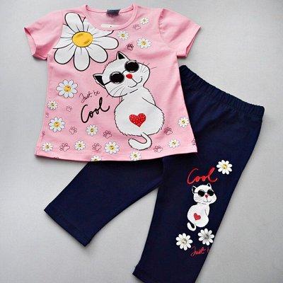 Детская одежда, обувь, аксессуары! Милые футболки Турция — Костюмы