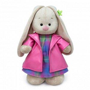 Мягкая игрушка «Зайка Ми», в пальто из экокожи, 25 см