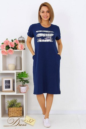 Платье «Душечка» синее