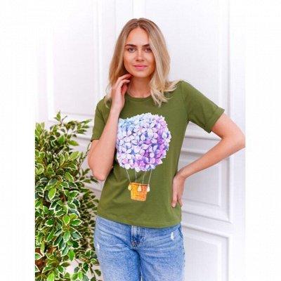 FLS - наши знаменитые футболки и костюмы!