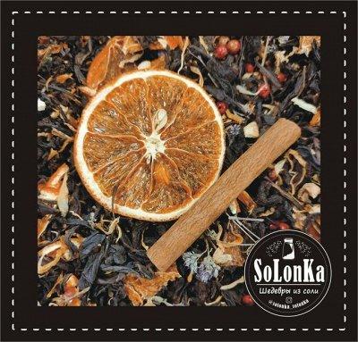 Solonka. Шедевры из соли и чая.