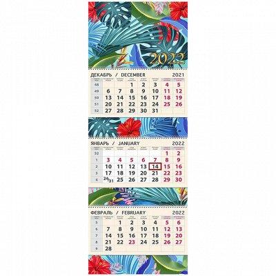 Бюджетная канцелярия для всех — Календари