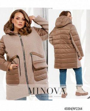 Куртка №2264-капучино