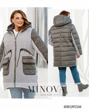 Куртка №2264-серый