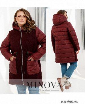Куртка №2264-бордо