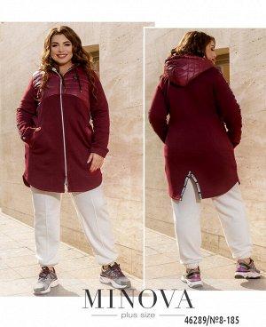 Куртка №8-185-марсала